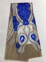 Haute qualité paillettes français dentelle bleu royal paillettes dentelle de tulle africain tissus 2017 dernière conception pour robes de soirée 5 yard/lot