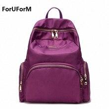 Новинка 2017 г. женские рюкзак Водонепроницаемый Оксфорд леди женские рюкзаки колледжа женская повседневная дорожная сумка Mochila Feminina LI-1375