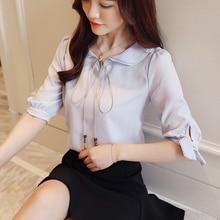 55188d187284 2018 New Summer Preppy Style Women Shirts Short Sleeve Chiffon Fine Blouse  Shirt White Light Blue