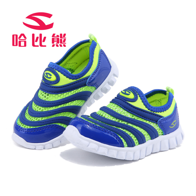 HOBIBEAR New 2017 Spring Autumn Chaussure Enfant For Boys Girls Fashion Casual Shoes Breathable Light Baby