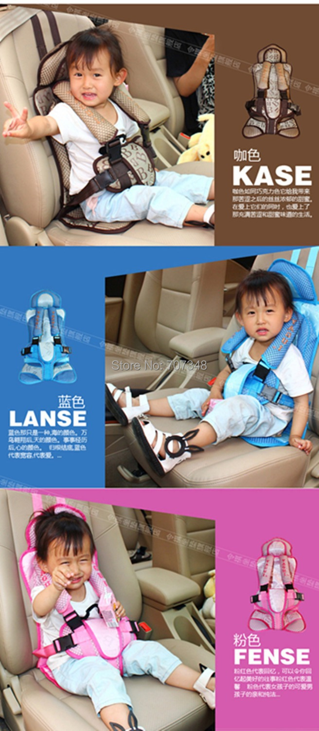 Parts for car seats likewise graco replacement parts for car - Baby Car Seat Cover Safety Car Seat Newest Style Cheap Comfortable Protect Child S Safe Let Parents At Ease Of Driving In Child Car Safety Seats From Mother