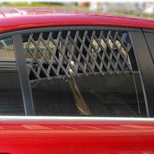 Dogs Car Truck  Window Vent Ventilation Lattice Dog  Pet Travel Gate