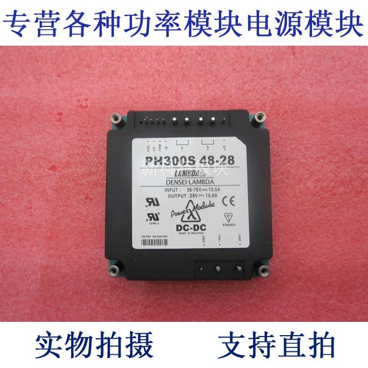 PH300S48-28 LAMBDA 48V-28V-300W DC / DC power supply module