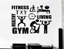 Motivational slogan gym wall stickers removable vinyl customizable slogan fitness sports icon wall sticker  3A16 slogan