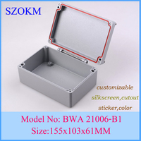 알루미늄 인클로저 방수 상자