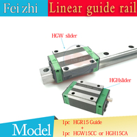 New 1pcs linear guide rail HGR15 L=100 200 250 300~1100mm 1pcs linear block carriage HGH15CA or HGW15CA slider CNC parts track