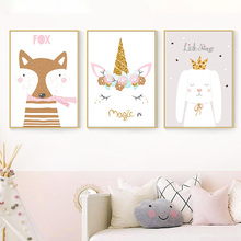 Nursery Unicorn Rabbit Canvas Art Posters Woodland Animal Cartoon Kawaii Prints Painting Wall Picture Baby Room Home Decoration