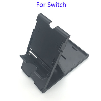 New listing gaming consoles Stand Adjustable angle gamepad Host rack For Nintendo switch video game Support base