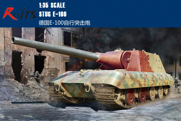 RealTS Trumpeter 09542 1/35 Scale German Stug E-100 Military Plastic Assembly Model Kit