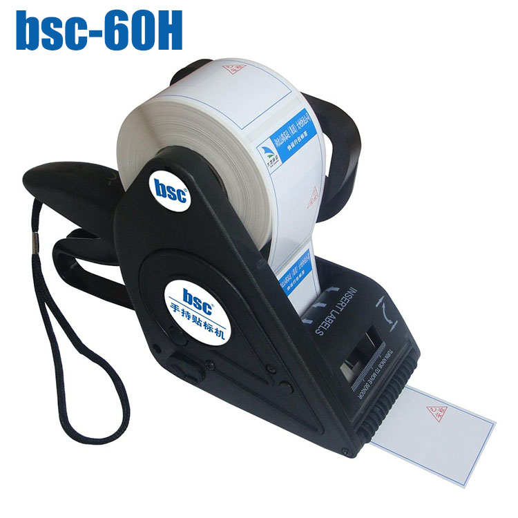 It is a picture of Current Sticker Labelling Machine Price