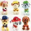 20 CM Cão de Patrulha Canina Russo Brinquedos Anime Figuras de Ação Boneca Filhote de cachorro de Brinquedo do carro Patrulha Canina Patrulla Juguetes Presente para Criança m134