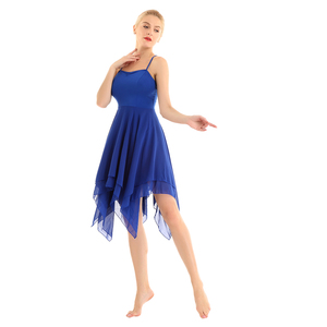 Image 4 - TiaoBug vestido de salón moderno para mujer, asimétrico, tirantes finos, tutú de Ballet, trajes de baile lírico contemporáneos