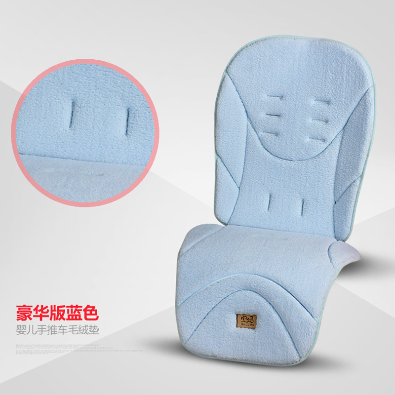 Manufacturers Selling Baby Chair Cushion Pad Thick Warm General Cart Accessories
