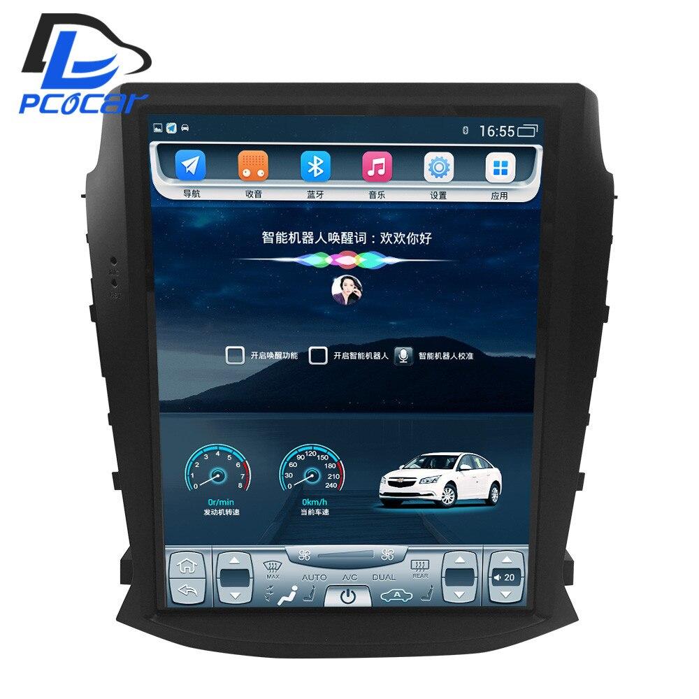 32G ROM écran Vertical android voiture gps lecteur multimédia vidéo radio dans le tableau de bord pour Changan CS75 voiture navigaton stéréo