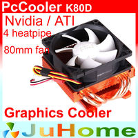 8cm fan 4 heatpipe, NVIDIA /ATI Graphics Cooler, GPU Graphics Fan, GPU Radiator, PcCooler K80D