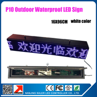 Waterproof outdoor p10 single white color led display cabinet 16x96cm programmable scrolling message led sign outdoor