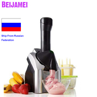 BEIJAMEI Wholesale Electric Frozen Fruit Ice Cream Machine Kitchen Tools 220V Child DIY Household ice cream maker