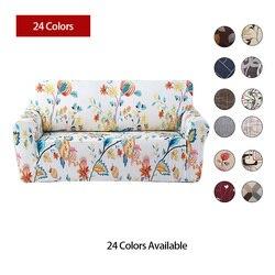زهرة غطاء أريكة الغلاف بإحكام شامل التفاف واحد/مزدوج/ثلاثة/أربعة مقاعد غطاء أريكة مرونة غطاء أريكة 1 قطعة