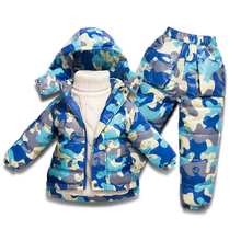 Новинка года, зимняя детская куртка на пуху зимние штаны для спорта на открытом воздухе теплая куртка на утином пуху для мальчиков и девочек, брюки комплект из двух предметов