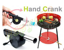 2pcs BBQ hand fan starter blower Barbecue grill fire cranked outdoor picnic camping BBQ Barbecue tool fan Blower hand crank
