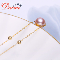 DAIMI 18K Gold Necklace Purple Pearl Pendant Necklace Tip Cup 18K Ball Chain Necklace