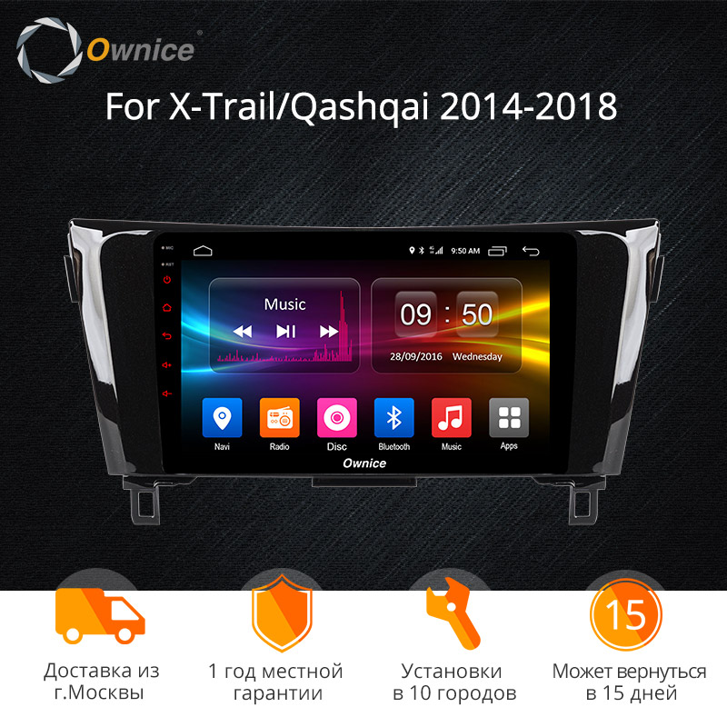 Ownice K1 K2 10.1 inch Android 8.1 2G RAM Car DVD GPS Player for Nissan Qashqai X-Trail 2014 2015 2016 2017 2018 4G LTEOwnice K1 K2 10.1 inch Android 8.1 2G RAM Car DVD GPS Player for Nissan Qashqai X-Trail 2014 2015 2016 2017 2018 4G LTE