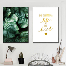 Green Leaves Picture Wall Art Canvas Gold Quotes Posters And Prints Nordic Leaf Plant Poster Living Room Pictures Unframed