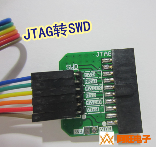 20P-2.54mm Pitch JTAG Interface To 4P\5P\6P-2.54mm Pitch SWD Adapter Board J-Link