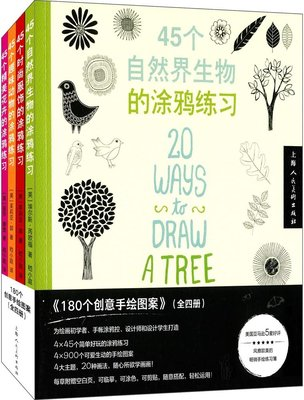 4PCS Graffiti Practice For 45 Natural Organisms +Exquisite Flowers + Fashion Dress Relieve Stress Art Painting Coloring Book