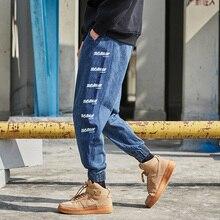 Japanese Style Fashion Men Jeans Vintage Designer Printed Joggers Pants Harem Trousers Streetwear Hip Hop