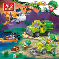 Banbao PowpowBing To catch the escaped prisoner Building blocks for boy children Educational Toy Military vehicles models Bricks