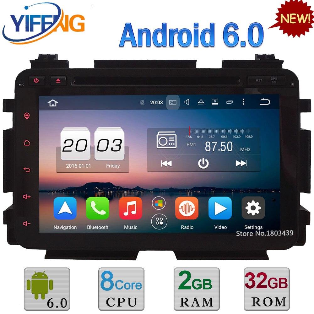 8 4GB RAM 32GB ROM Octa Core Android 6 0 DAB 4G WiFi Car DVD Multimedia