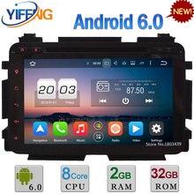 8″ 4GB RAM 32GB ROM Octa Core Android 6.0 DAB 4G WiFi Car DVD Multimedia Player Radio Stereo For Honda Vezel HRV HR-V 2014-2016