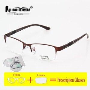 Image 1 - Prescription Eyeglasses Men Glasses Frame Rectangle Design Optical Glasses Myopia Progressive Resin Lenses Spectacles 961