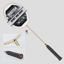 6U Elegant Style Professional Badminton Racket Sport And Entertainment Arrival Graphite Top Quality Carbon Fiber Battledore(China)
