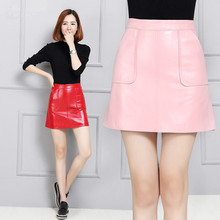 Women sheepskin slim hip skirt