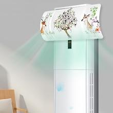 Вертикальный дефлектор для ветрового стекла кондиционирования воздуха щит направления ветра анти прямой выдувание холодной стопорной пластины для дома AQ117