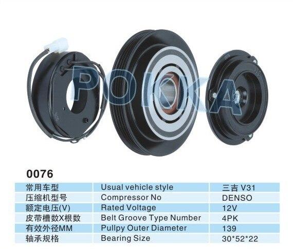 Embrayage de compresseur de climatisation automobile pour denso 10 PA V31, poulie de compresseur, bobine de compresseur