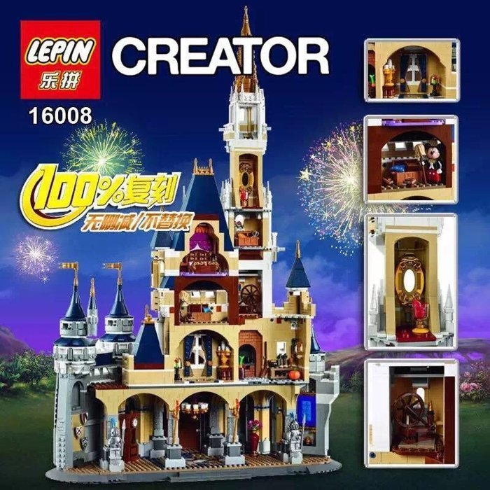In stock LEPIN 16008 legoing 71040 Cinderella Princess Castle City Set Model Building Block Brick Educational Kid Toys For Gifts hot cinderella princess castle city model building block kid educational brick toy for compatible lepins christmas children gift