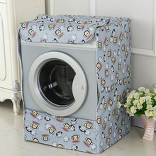 Waterproof Fabric Dust Cover For Drum Washing Machine Front Openning Water-proof Sunscreen Washer Dryer