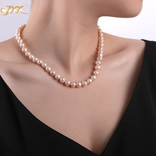 JYX Updated Genuine Purple Pink 8-9mm Real Round Cultured Freshwater Pearl Necklace 18 mother gift necklace pearl