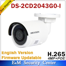 Original english Hikvision DS 2CD2043G0 I replace DS 2CD2042WD I 4MP POE Network Bullet Surveilliance CCTV IR Camera Security