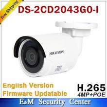 Orijinal İngilizce Hikvision DS 2CD2043G0 I değiştirin DS 2CD2042WD I 4MP POE ağ mermi gözetleme CCTV IR kamera güvenlik