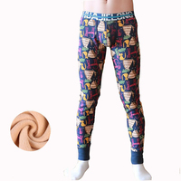 KWAN Z Men S Underwear Brand Clothing Thermal Underwear Plus Velvet Thick Long Johns Men Thermos