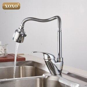 Image 3 - XOXO פליז מיקסר ברז קר וחם במטבח מים ברז מטבח כיור ברז תכליתי מקלחת מכונת כביסה 2262