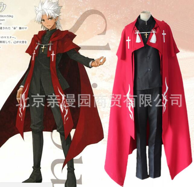 Anime Fate Grand Order Cosplay Amakusa Shirou Tokisada Uniform Fate Apocrypha Shirou Kotomine Fancy Party Outfit set