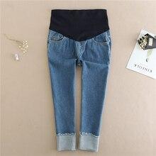 968 Лето Беременность Одежда укороченные джинсы для беременных женщин средства ухода за кожей будущих мам джинсовые брюки