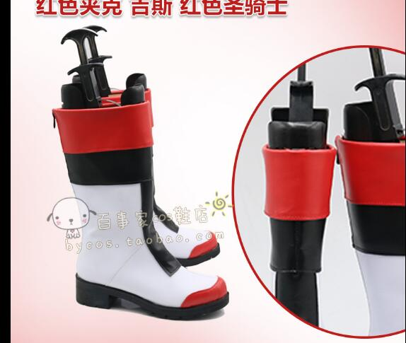 Anime Voltron: Legendary Defender Keith Boots Cosplay Shoes Custom Made