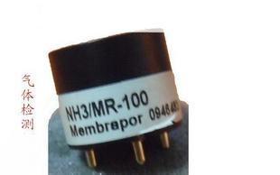 The Membrapor ammonia gas  sensors NH3/MR-500  new and original! sb0864 industrial temperature sensors sonde ve go 154 mr li