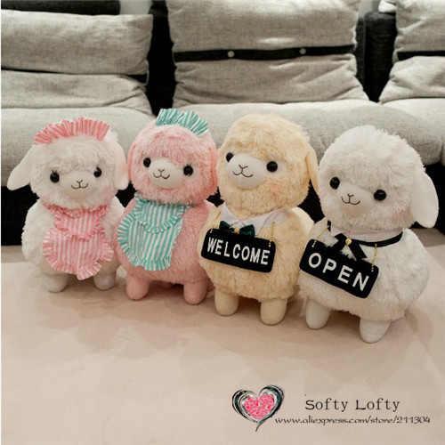 Free shipping Alpaca plush toys 45cm maid Style 1pc Retail